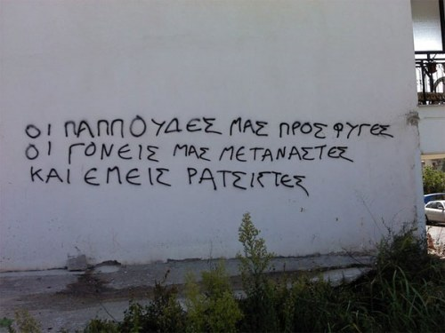 dramania.gr